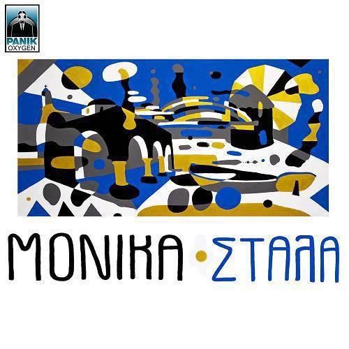 monika-new